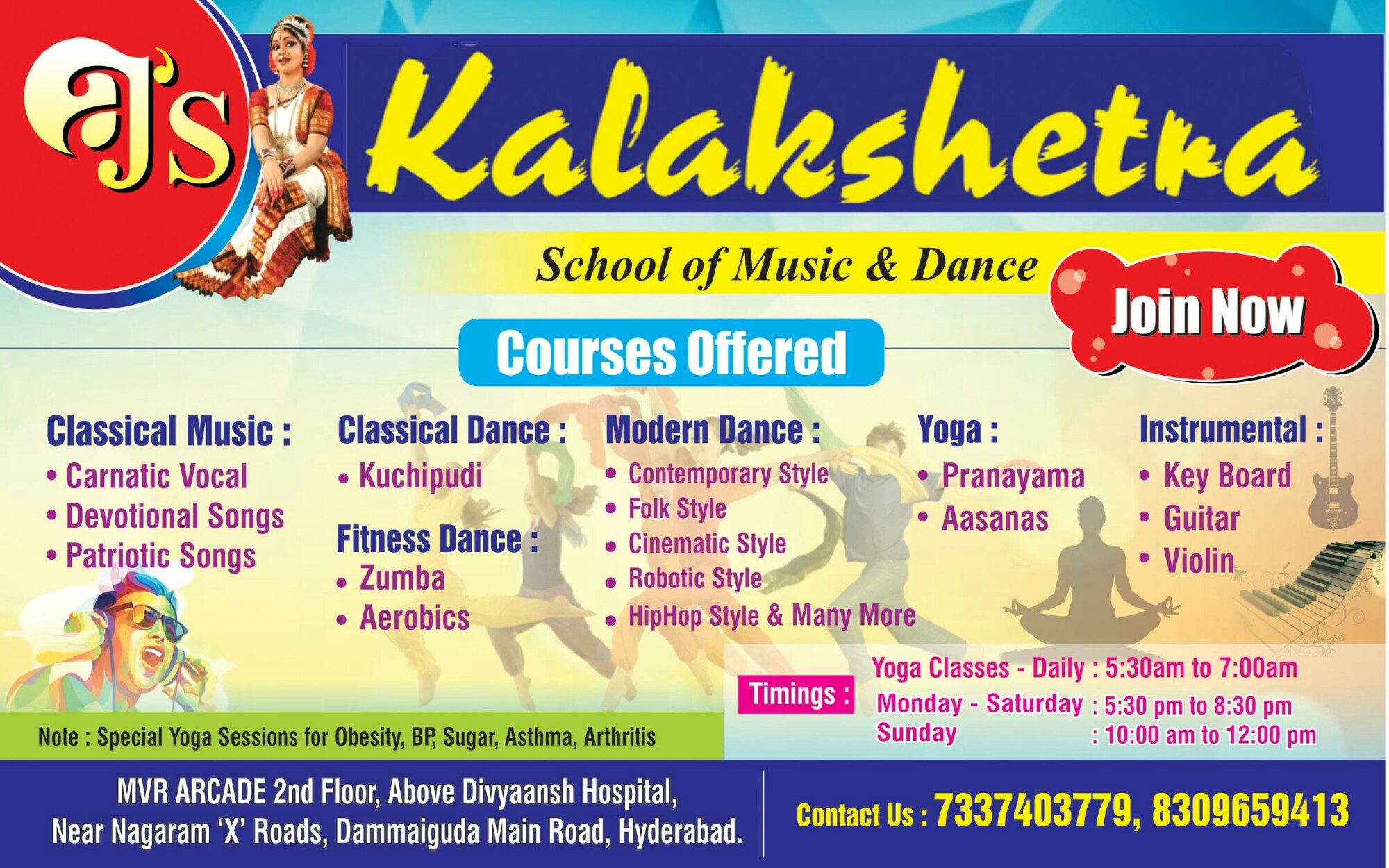 Instrumental Music Classes in Annojiguda, Hyderabad