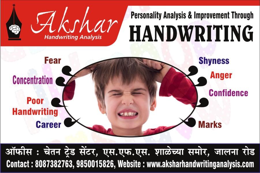 Akshar Handwriting Analysis in Jalna Road, Aurangabad-431005