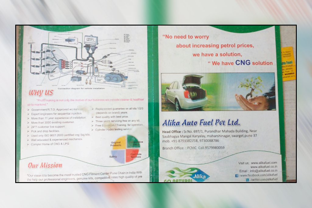 Alika Auto Fuel in Swargate, Pune-411037 | Sulekha Pune
