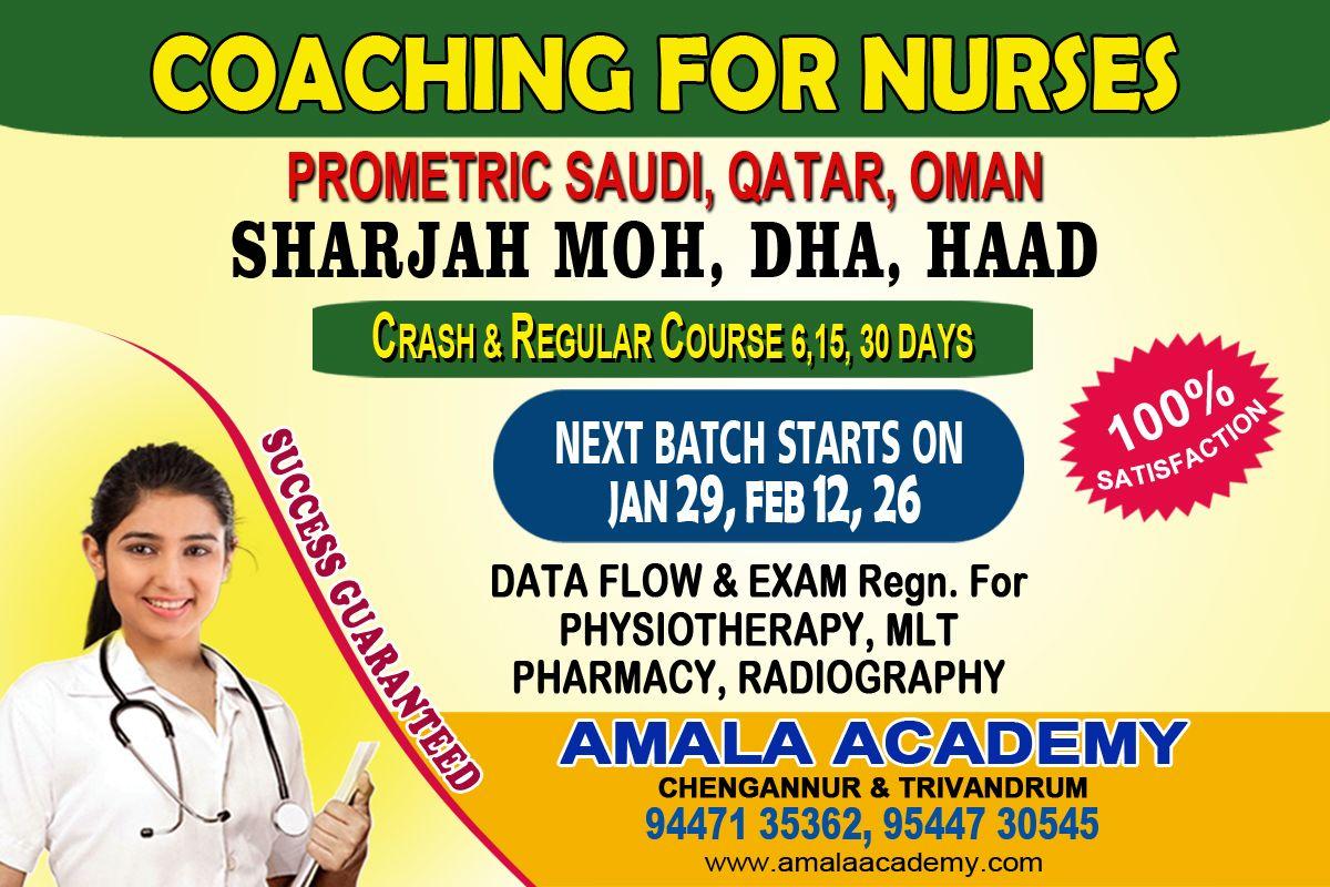 Prometric Exam Training Centres in M G  Road, Trivandrum