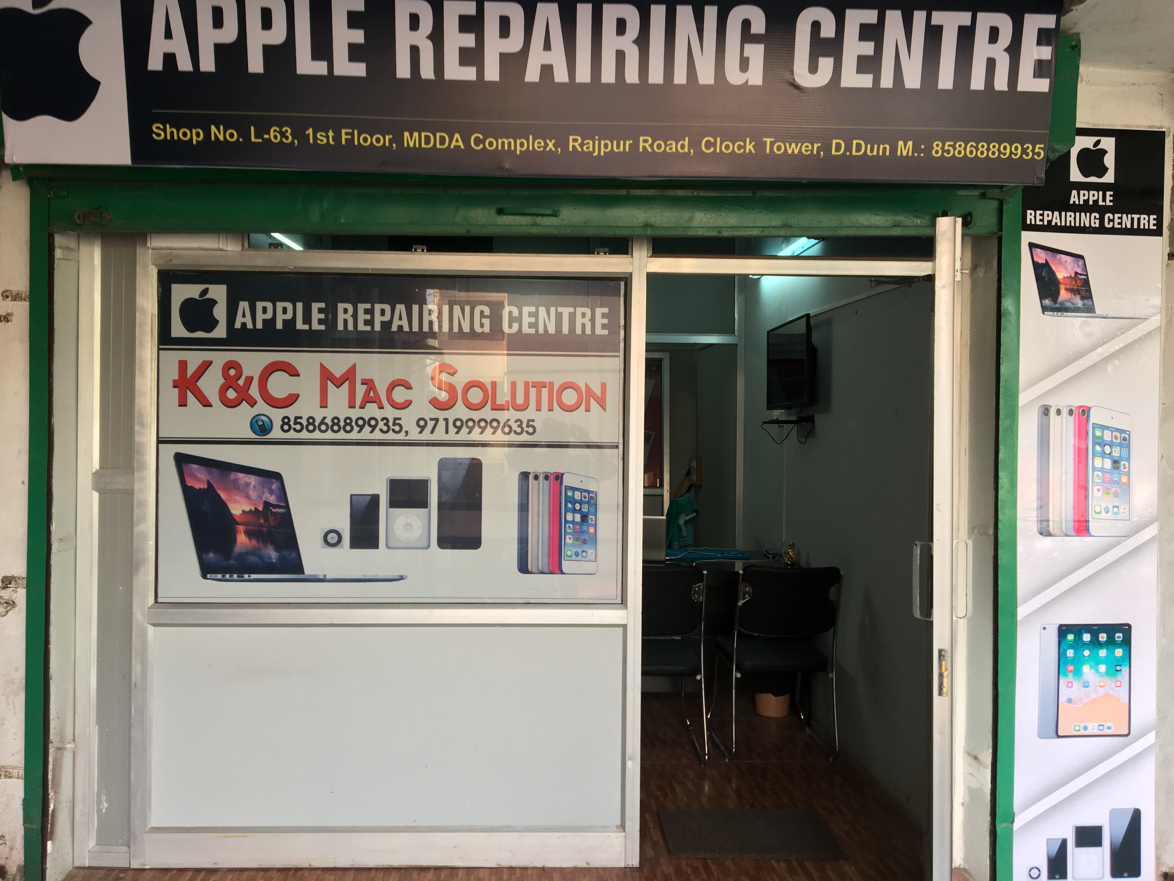 Apple service center in Rajpur Road, Dehradun-248001 | Sulekha Dehradun