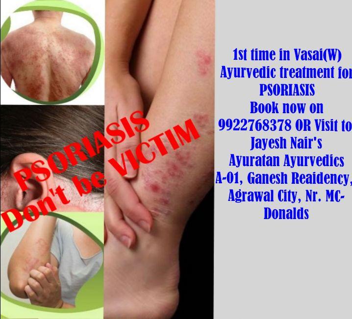 Top 10 Ayurvedic Treatment for Sciatica in Mumbai   Sulekha