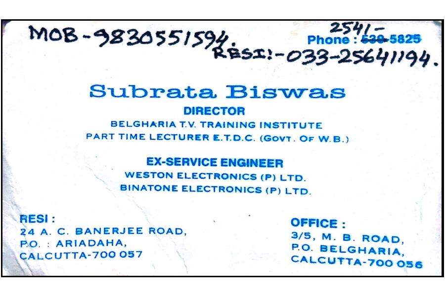 BelghoriaTVTrainingInstituteBTTI in Belghoria, Kolkata