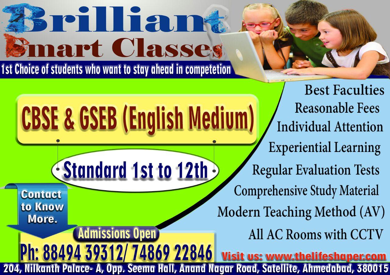 Brilliant Smart Classes in Satellite, Ahmedabad-380015