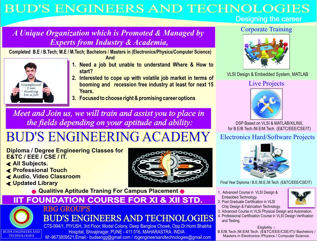 Engineering Colleges in Bhosari, Pune | Sulekha Pune