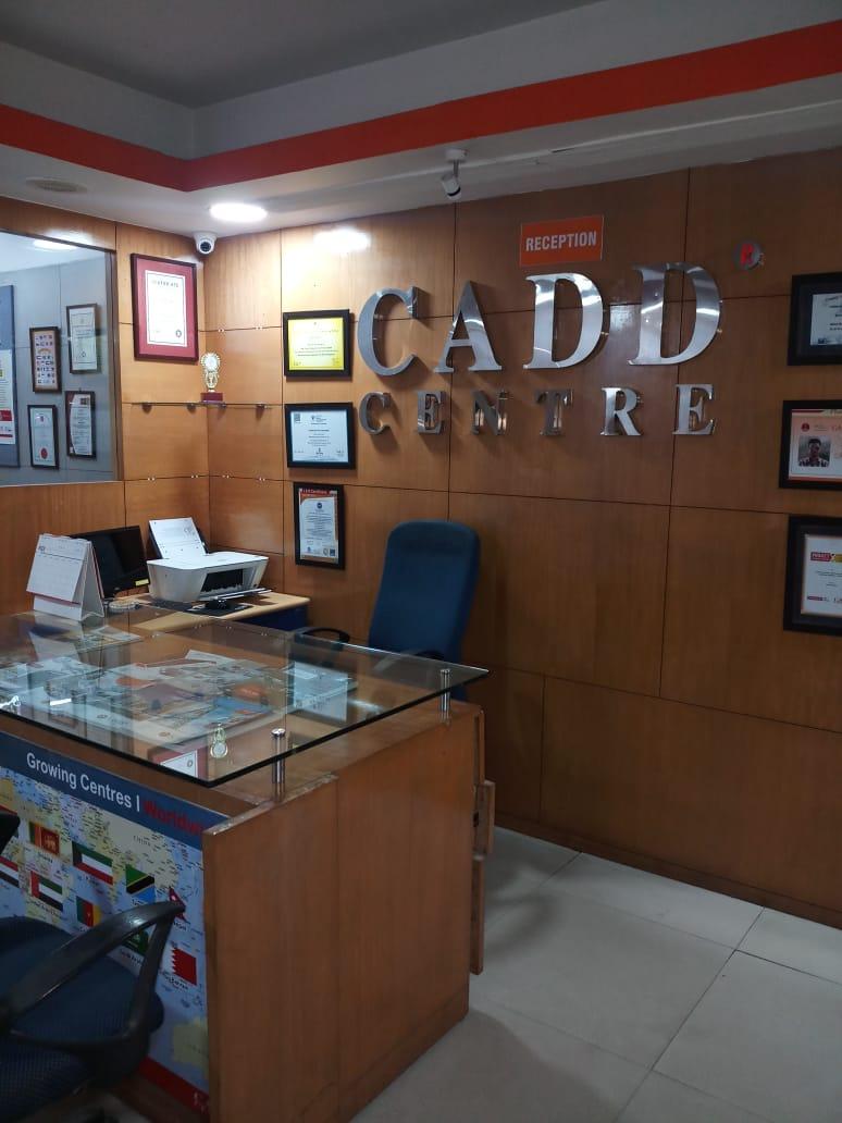 Cadd Centre Bijnor In Bijnor Uttar Pradesh Bijnor 246722 Sulekha Bijnor