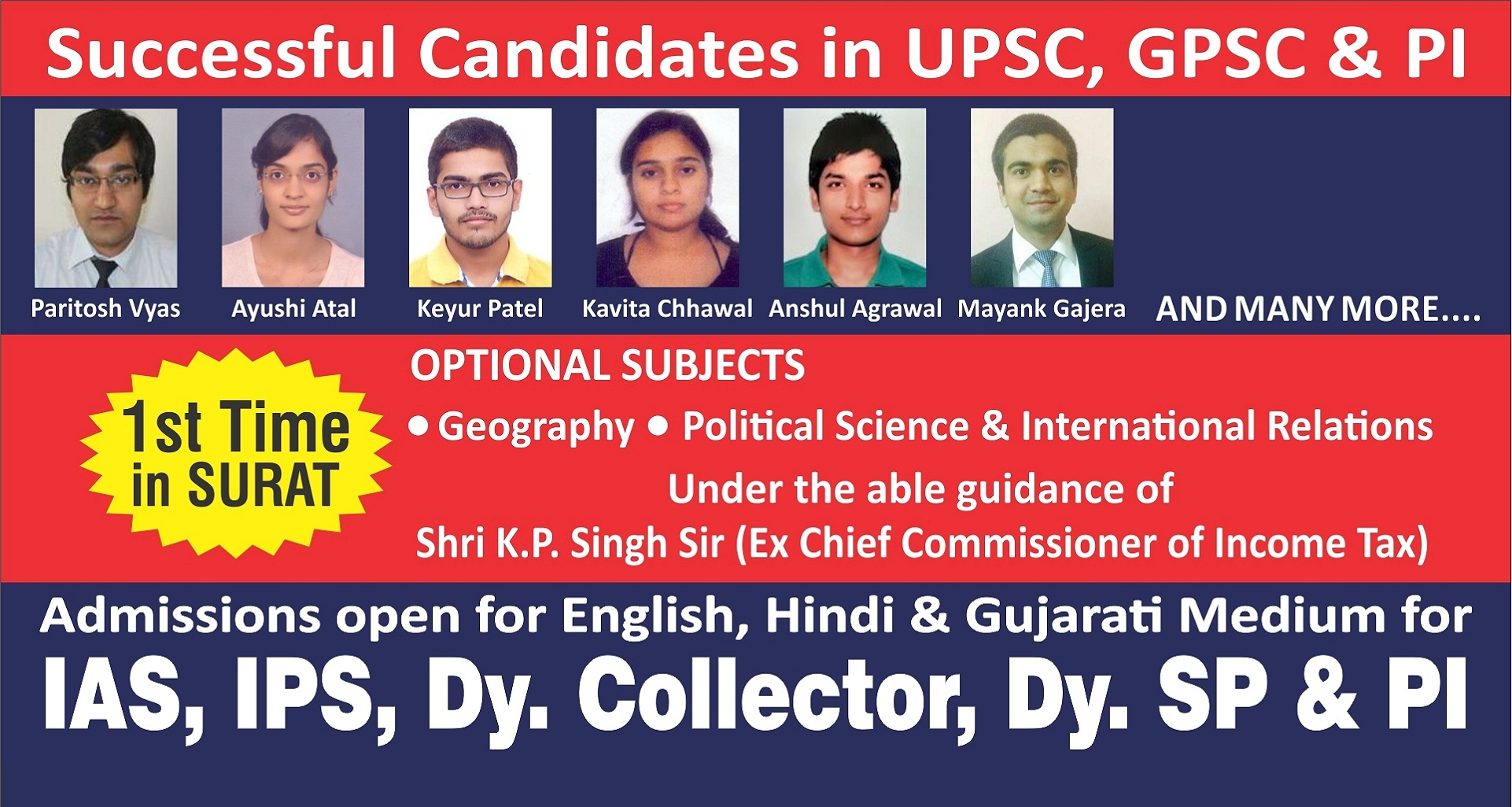 Career First IAS Academy in City Light Road, Surat-395007   Sulekha
