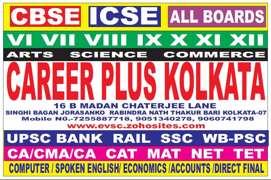CSIR UGC NET Life Sciences Coaching Centres in Kolkata
