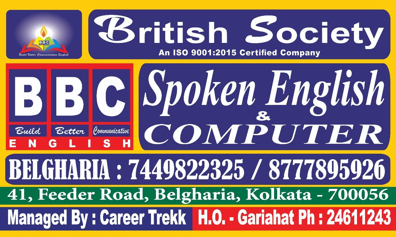 Career Trekk in Belghoria, Kolkata-700056   Sulekha Kolkata