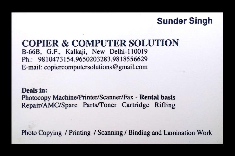 Canon Black & White Photocopier Dealers, Monochrome Xerox