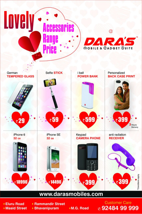 Mobile Phone Services in Ramavarappadu, Vijayawada | Sulekha