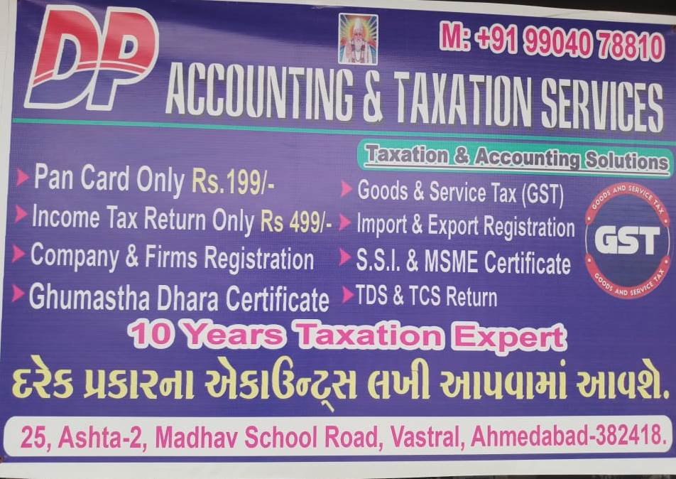 DP Accounting & Taxation Services in Vastral, Ahmedabad
