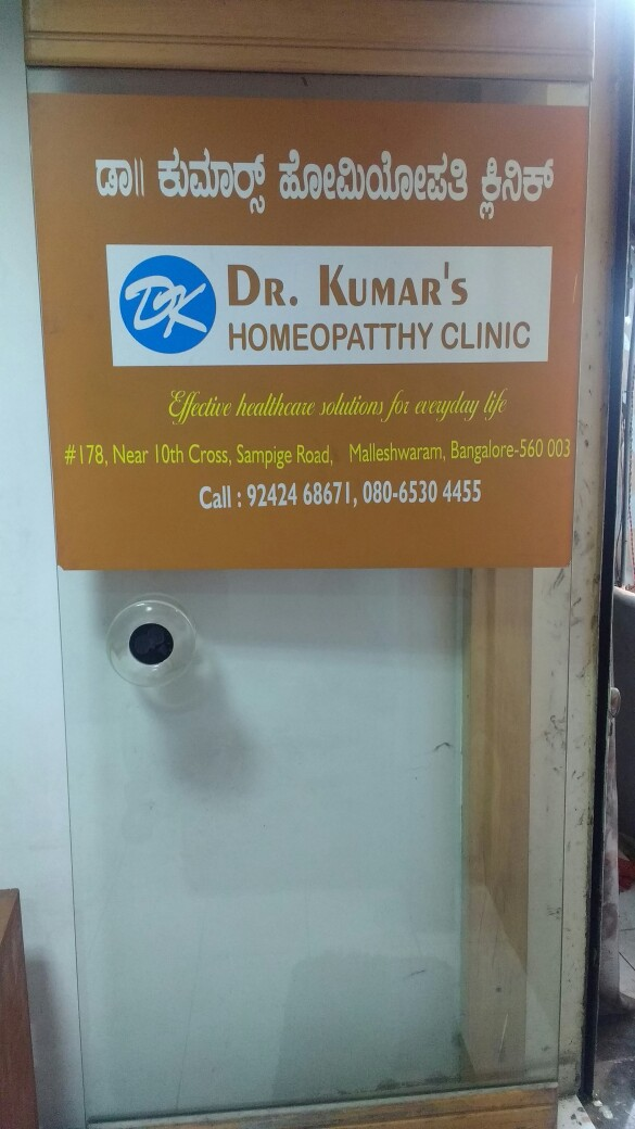 Best Homeopathy Doctors in Bangalore, Homeopathic Clinics in