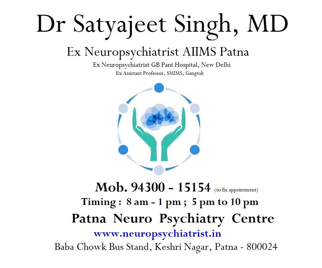 Best Psychiatrists in Patna, Psychiatric Doctors, Clinics