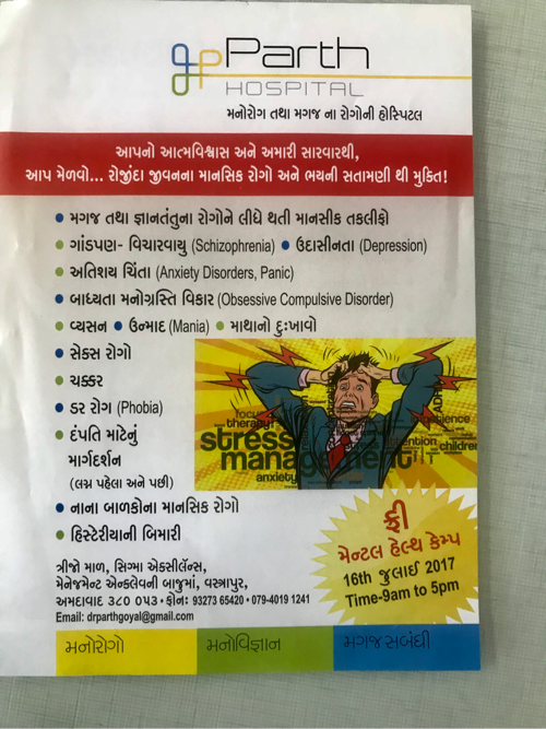 Best Psychiatrists in Ahmedabad, Psychiatric Doctors