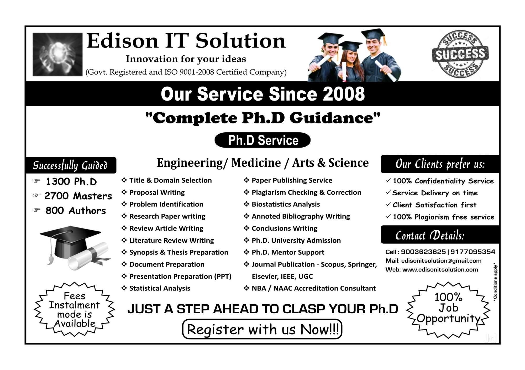 EDISON IT SOLUTION in K K Nagar, Namakkal-637001 | Sulekha Namakkal