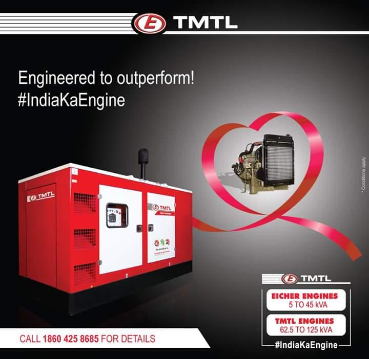 Eicher Engines - A Unit of Tafe Motors & Tractors Ltd in Mandideep