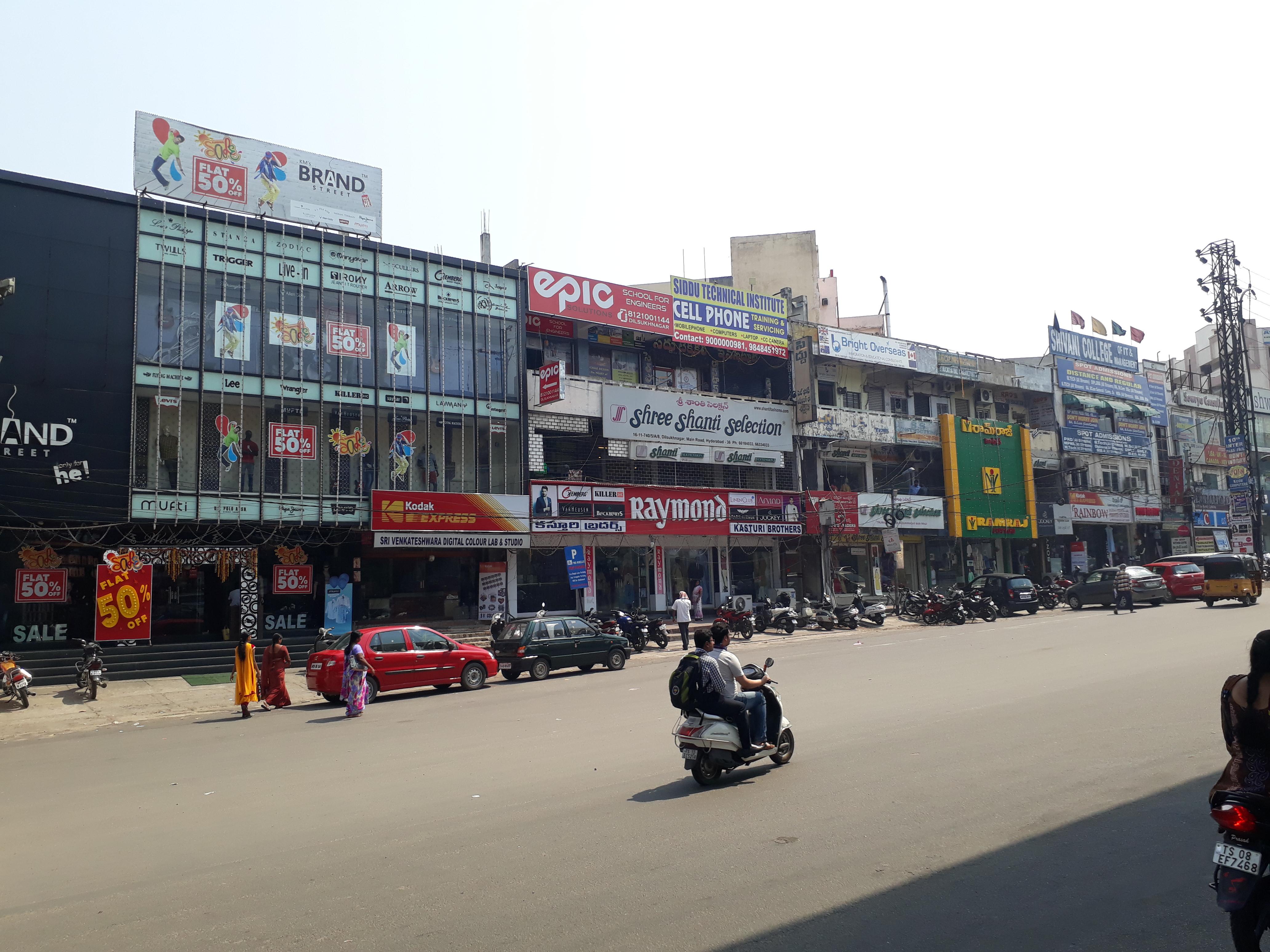Epic Solutions in Dilsukh Nagar, Hyderabad-500060   Sulekha