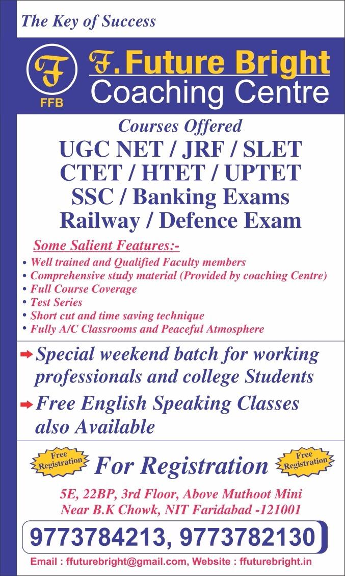 CTET Coaching Classes, Training Centres, Courses | Sulekha