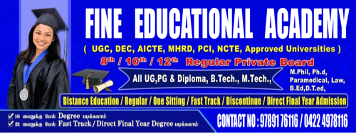 Top 10 Distance MBA in Coimbatore, Learning, Correspondence Courses