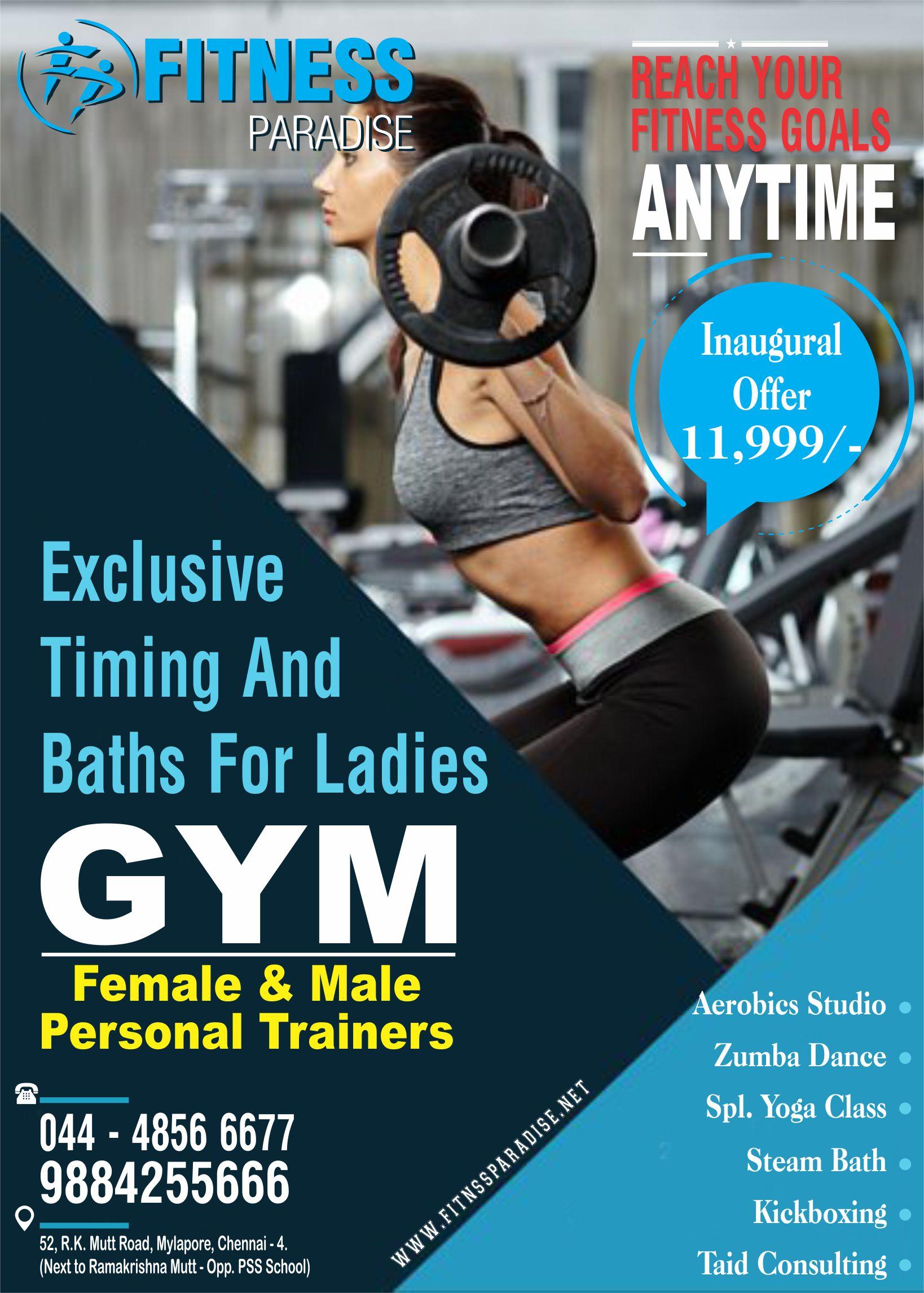 Fitness Paradise in Mylapore, Chennai-600004 | Sulekha Chennai