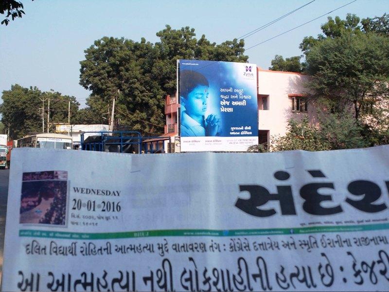 Advertising Agencies, Ad Companies   Sulekha