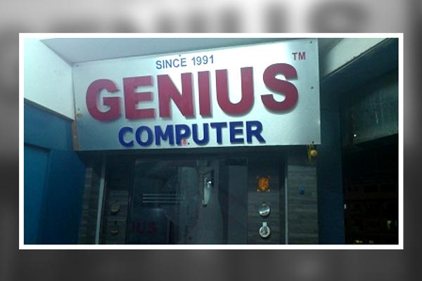 Genius Computer in Vastrapur, Ahmedabad-380059 | Sulekha