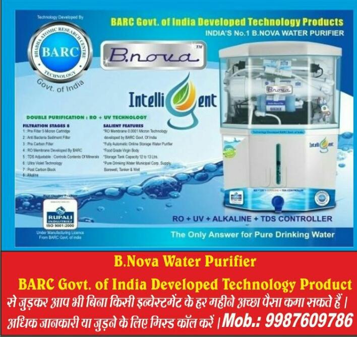 Guardian Aqua Solution in Nerul, Mumbai-400706 | Sulekha Mumbai