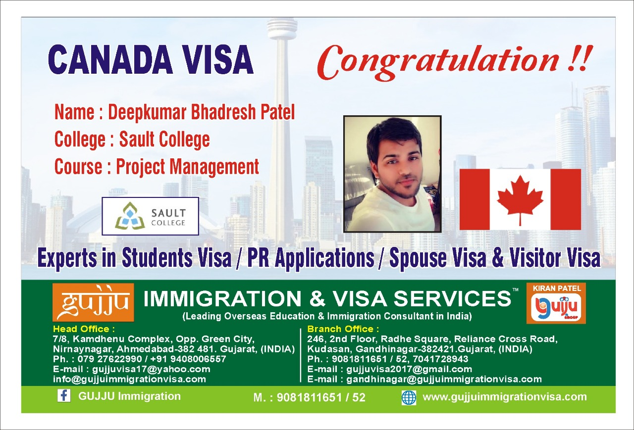 Gujju Immigration & Visa Services in Nirnay Nagar, Ahmedabad