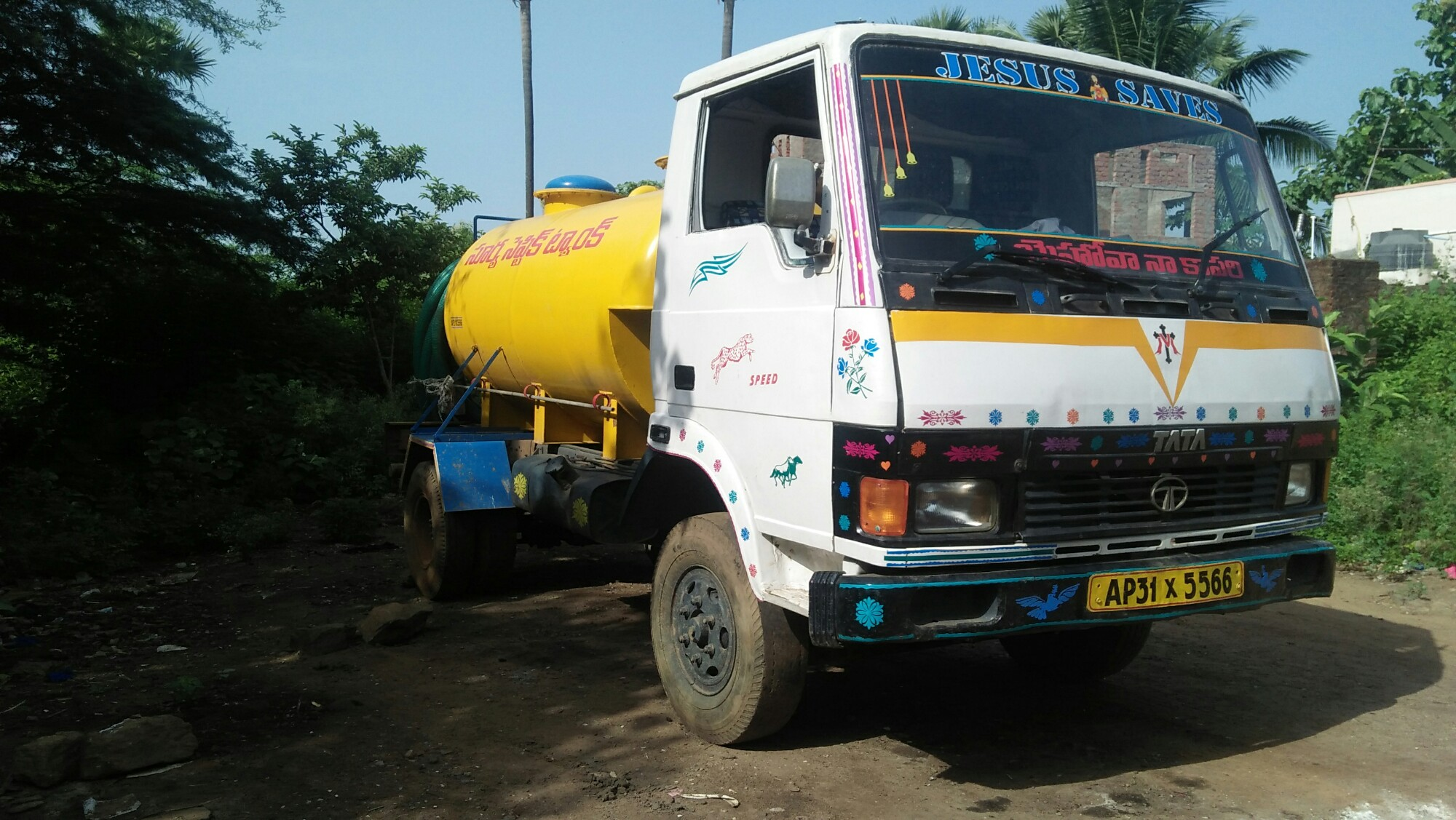 Top 10 Septic Tank Cleaning Services in Visakhapatnam