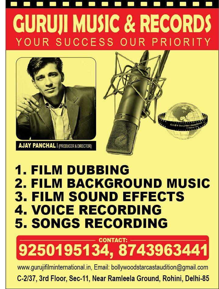 Guruji & Guruji Film Academy in Lajpat Nagar, Delhi-110024
