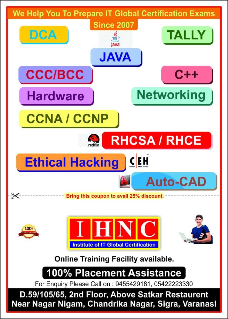 CCNP Certification Training in Varanasi, Classes, Courses