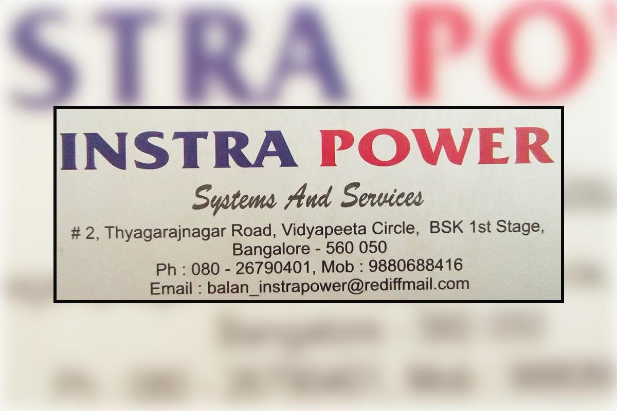 UPS Services in Bangalore, UPS Repair, UPS Service Centres