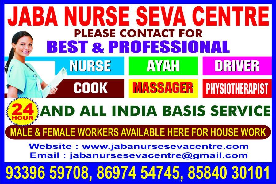 Jaba Seba Centre in Sonarpur, Kolkata-700150 | Sulekha Kolkata