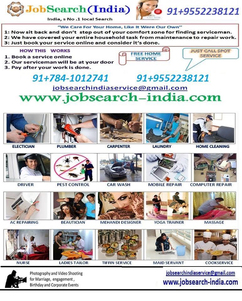 Baby sitter in Vadgaon Sheri, Pune, Nanny | Sulekha