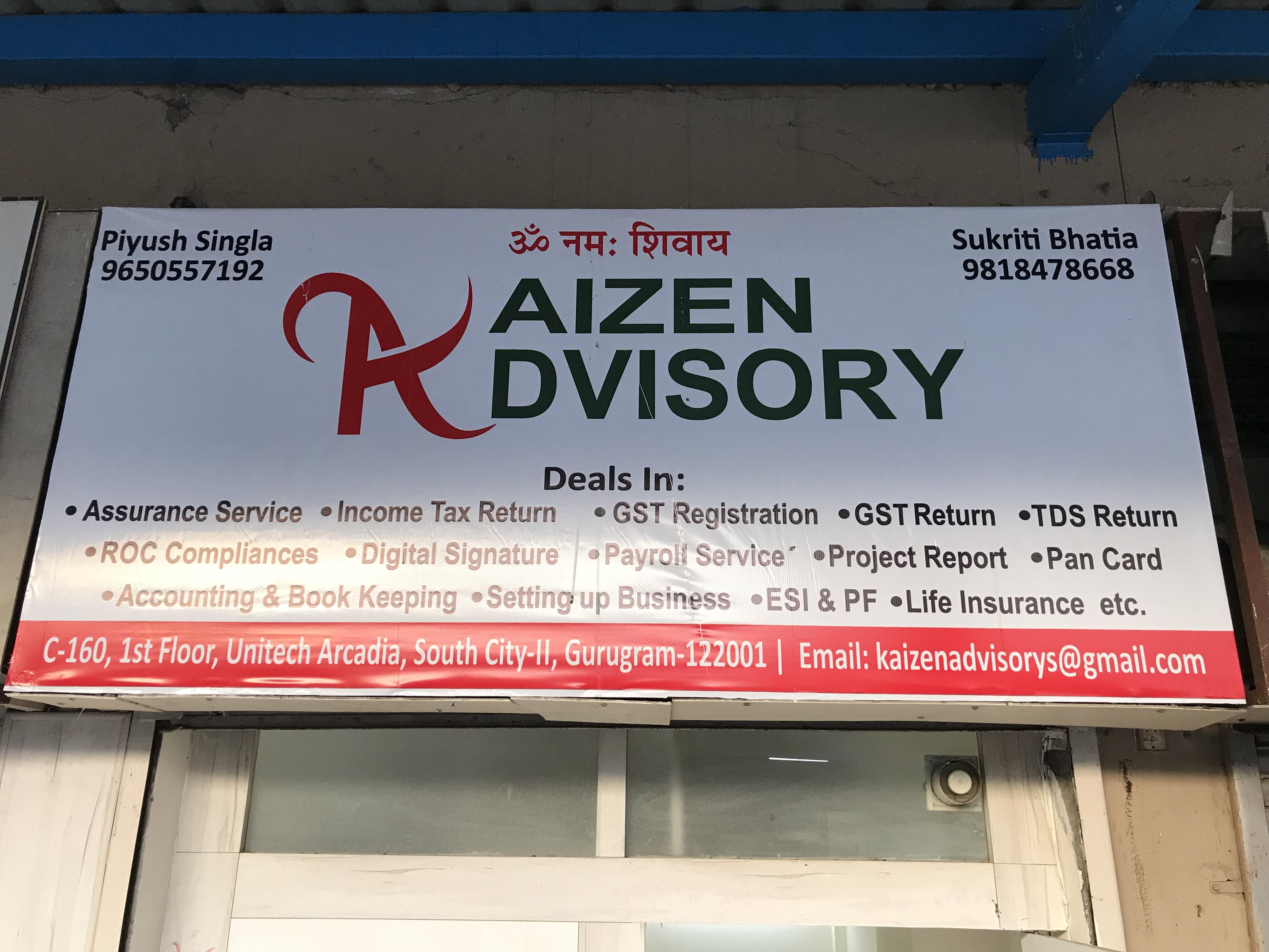 Kaizen Advisory in South City II, Gurgaon-122001   Sulekha