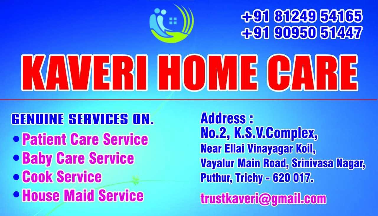 Kaveri Home Care in Tennur, trichy-620017 | Sulekha trichy