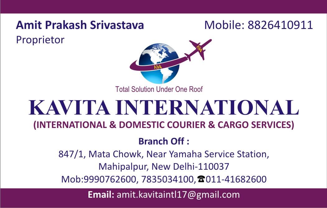 Cargo & Shipping Companies in Mahipalpur, Delhi | Sulekha