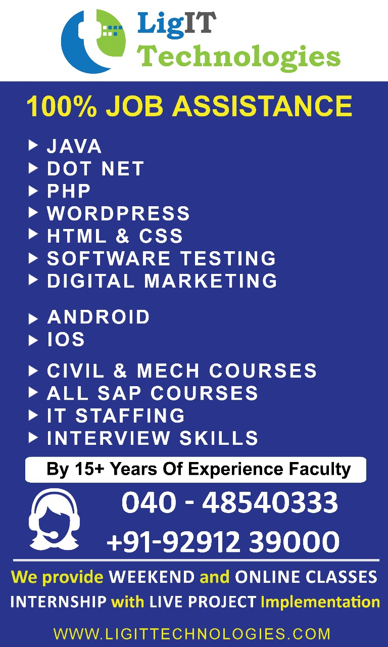Spoken English Classes in Ameerpet, Hyderabad, English