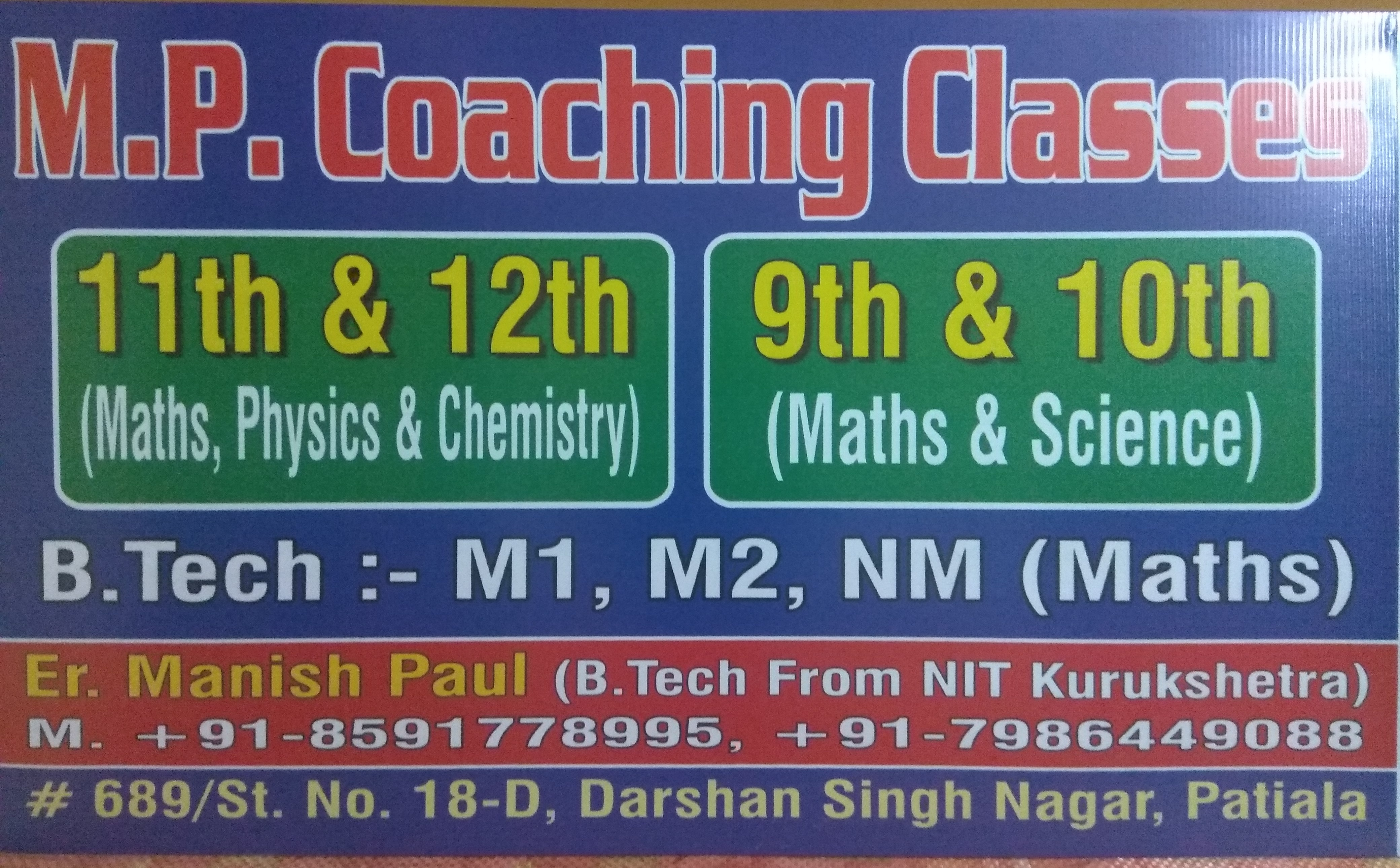 Physics Tuitions for 11 & 12th Classes in Patiala, Coaching