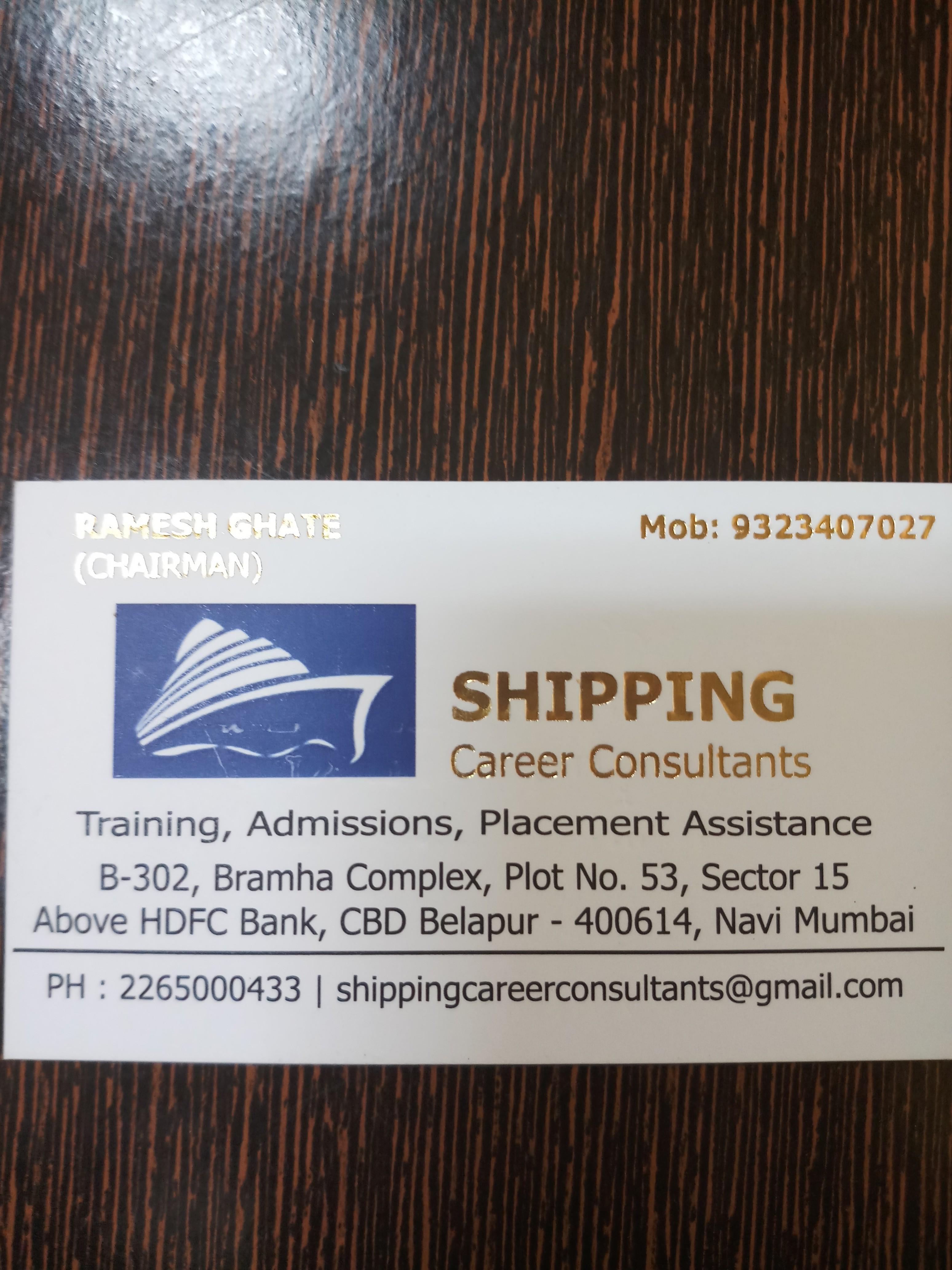 Merchant Navy Courses in Navi Mumbai, Mumbai   Sulekha Mumbai