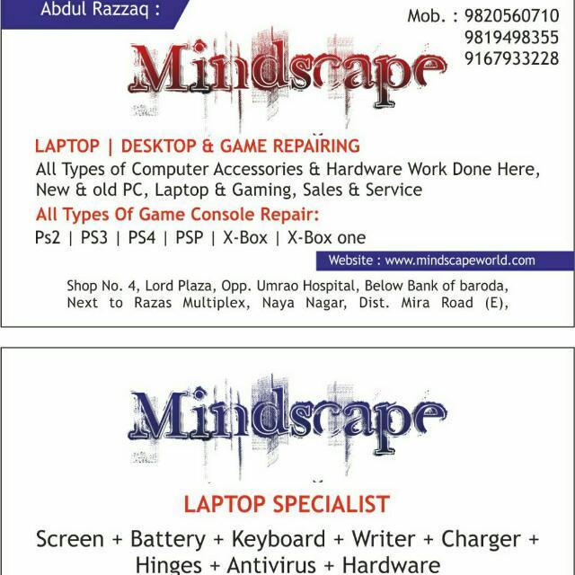 Mindscape CD World in Mira Road, Mumbai-401107 | Sulekha Mumbai