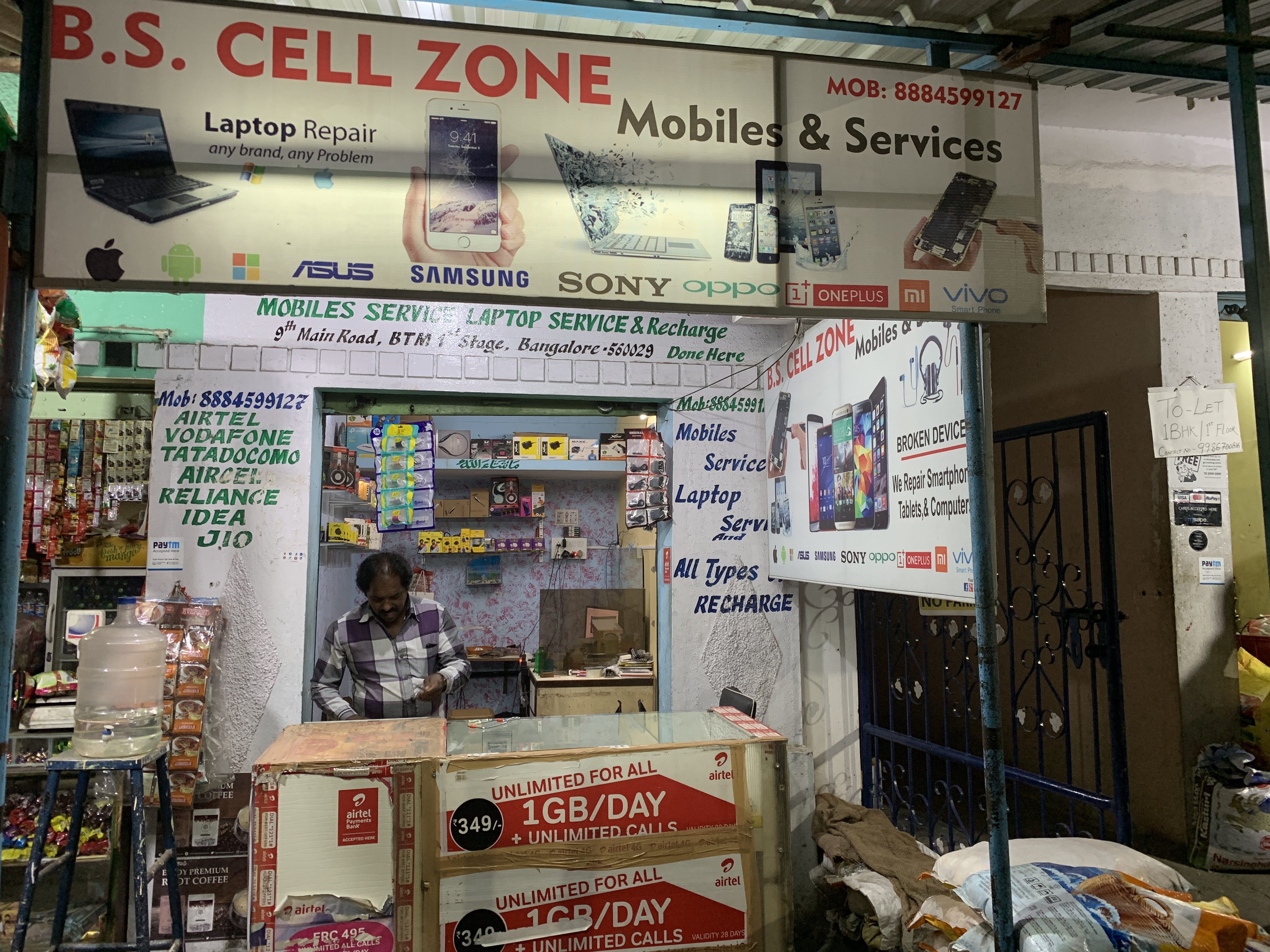 Mobile Phone Repair Services in BTM Layout, Bangalore
