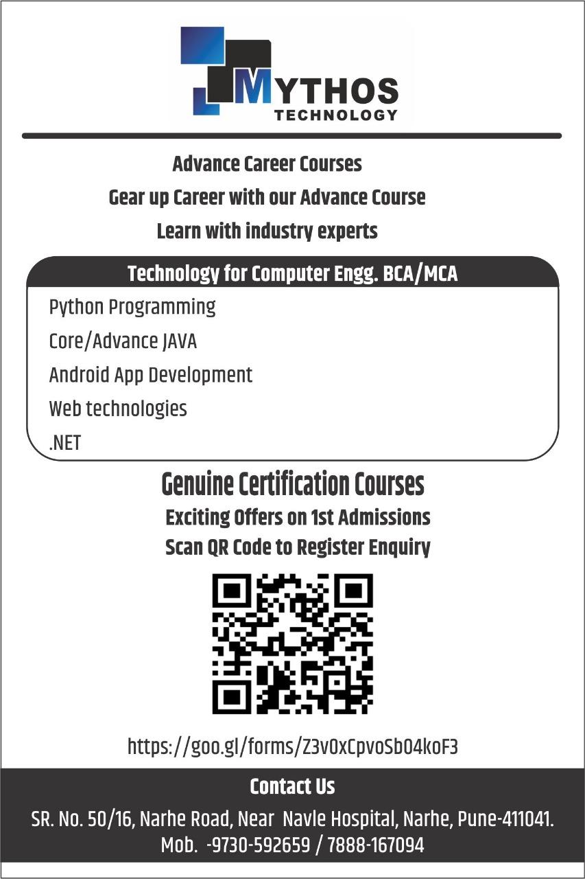 Autodesk Inventor Training in Pune, Classes, Courses