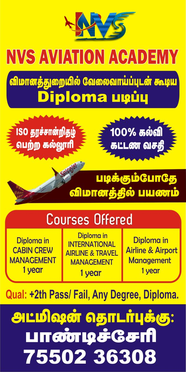 Top 10 Airport Ground Staff Training in Madurai, Courses