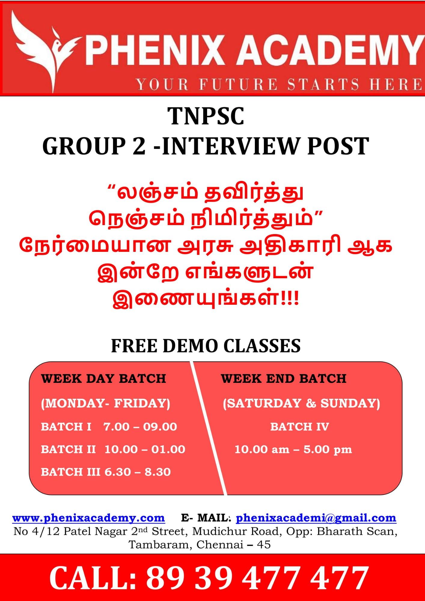 Phenix Academy in Tambaram West, Chennai-600045 | Sulekha