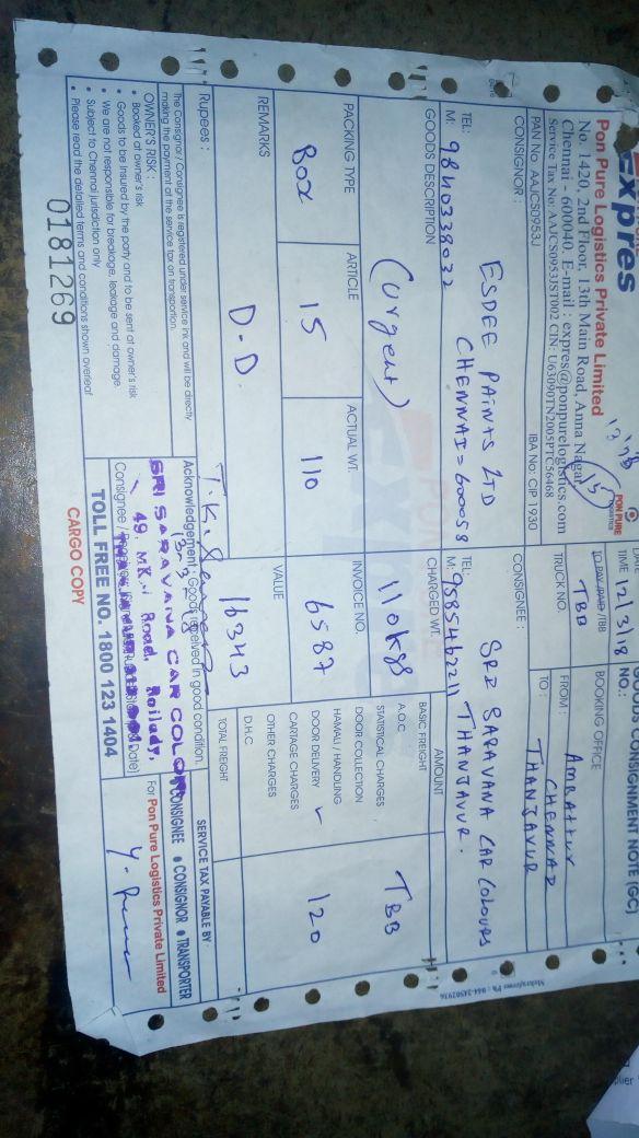 Pon Pure Expres in Periamet, Chennai-600053 | Sulekha Chennai