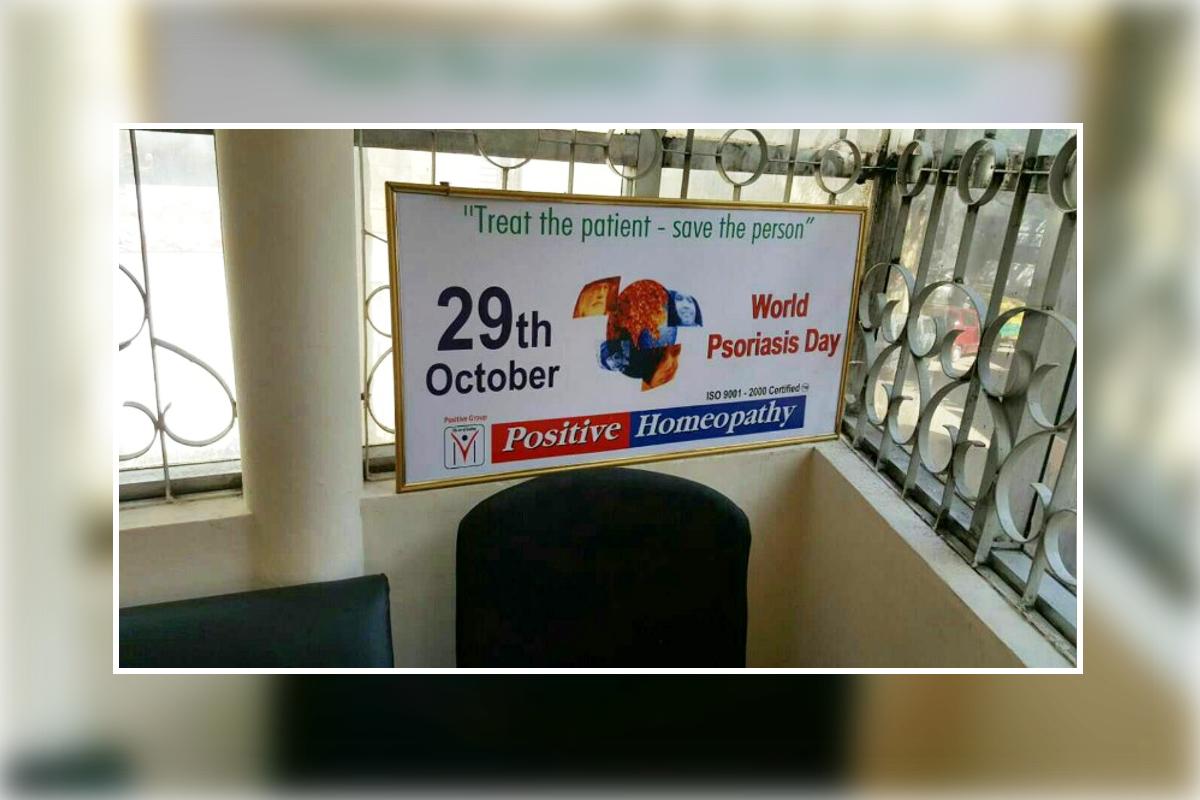 Top 10 Pre-Employment Health Checkup Services in Vijayawada