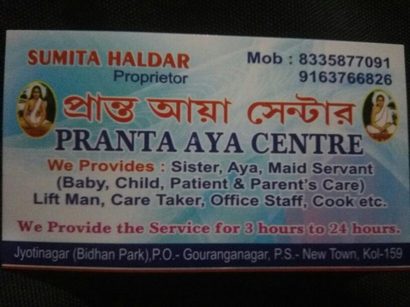 Pranta Aya Centre in New Town, Kolkata-700159 | Sulekha Kolkata