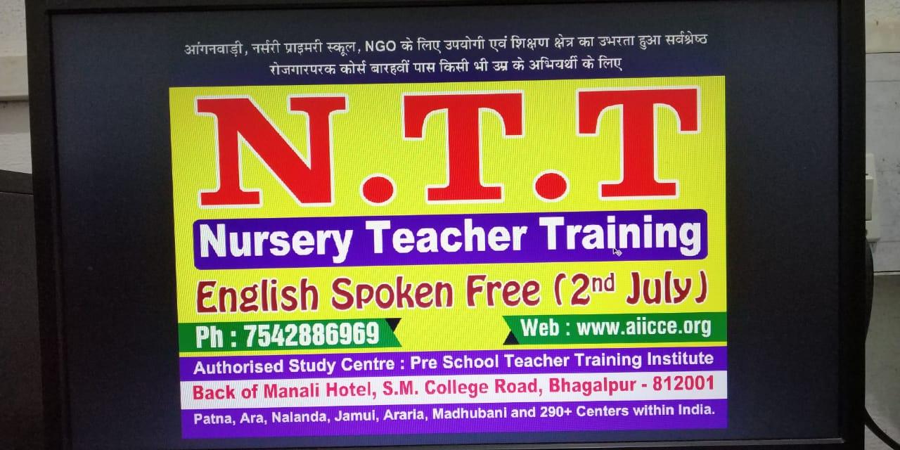 Top 10 Job Training in Bhagalpur, Centers, Institutes